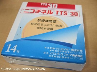 ニコチネルパッチ TTS30