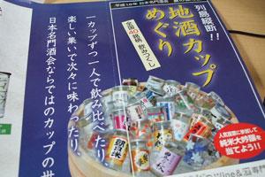 ryoufu1.jpg