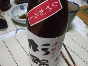 suginishiki_hiya.jpg