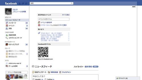 facebook2-1