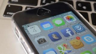 docomo版iPhone5sメール開通&ガラケーからアドレス帳移行完了 通常利用できるようになりました