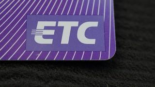 ETCカードを年会費無料で作る方法