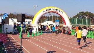 腕時計が故障しつつもフルマラソン完走&プライベートベスト更新 つくばマラソン2013