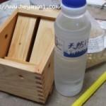 手作り木綿豆腐 作り方