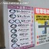 山越さん 恐るべき讃岐うどんツアー2006
