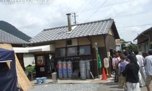 なかむらさん 恐るべき讃岐うどんツアー2006