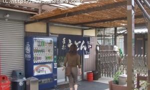 宮武うどん 恐るべき讃岐うどんツアー2006