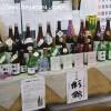 酒蔵見学 杉錦の杉井酒造さん(1)