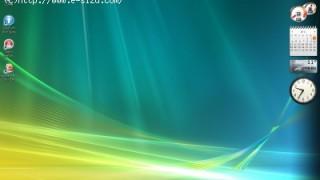 Windows Vista IEお気に入りとメール記事を移動できず悩む