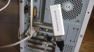 旧デスクトップパソコン(K7S5A)で高速無線LAN接続