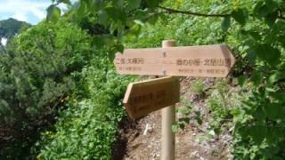 広河原~肩の小屋~北岳~北岳山荘