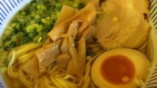 120%煮干しスープが魅力 ちっきん 藤枝市田中