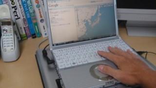 ノートパソコン冷却 ノートPCスタンド