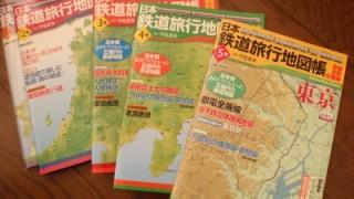 日本廃線鉄道地図