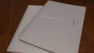 最強のノートはドット方眼ノート