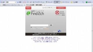「http://ime.nu~」は2ch検索で確認