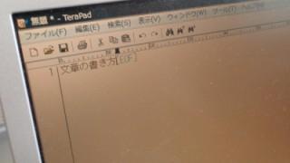 ブログ100本ノック開始