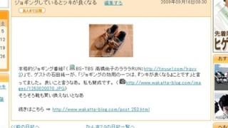 ブログからmixiへ自動投稿