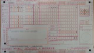所得税徴収高計算書を提出(源泉徴収)