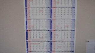 一年が見渡せるカレンダー