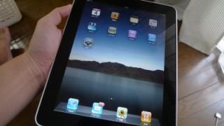 「手がディスプレイ」のような感覚 iPad