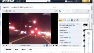 「水曜どうでしょう」みたいに、車窓の景色を配信する方法 Ustreamにて