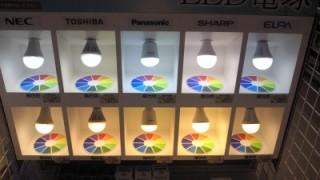 LED電球の品質が悪すぎてびっくりした話
