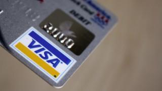 楽天カード – 知っておいて損はない、ポイント還元率最大4%の無料クレジットカード