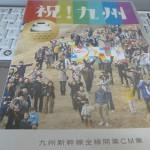 「日本って良い国だな」と心から思った動画