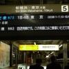 「鉄」の魂、再び- 週記 10/3-10/10