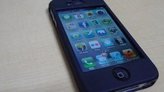 祝iOS5.01!手帳としてのiPhoneを実現する厳選アプリ集