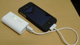 iPhoneの電池切れの恐怖から105円で開放される方法