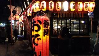 コミュニケーションをHackする!静岡ライフハック研究会Vol.3開催決定