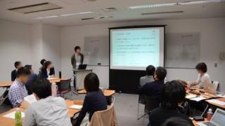 参加者が一体となった勉強会でした – 静岡ライフハック研究会Vol.4 #szokhack004