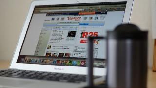 MacBook Airにアイスコーヒーをこぼしたら、真っ先にすべきこと