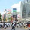 静岡-東京間を一番安く移動する方法 2012年版