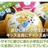 プライスゼロ・カーニバル2012 七間町 9/23