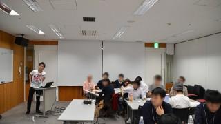 9/29 静岡ライフハック研究会Vol.7「ライフワーク」を開催します