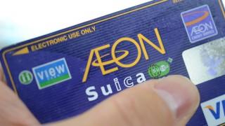 イオンカードSuicaが最強のクレジットカードである理由