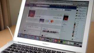 Facebookが超重い Chrome&macで