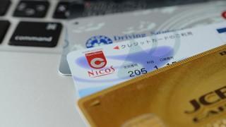 新しいクレジットカードを「即日発行」で手に入れる方法
