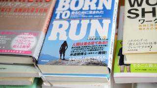 これからも繰り返し読みたい、2012年に読んだお勧め本 Best11