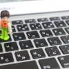 ブログは記事数ではなく「文字数」で決まる