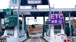 ETCカードを「即日」で手に入れる方法