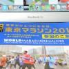 東京マラソン2013でサブ3.5を達成するための戦略
