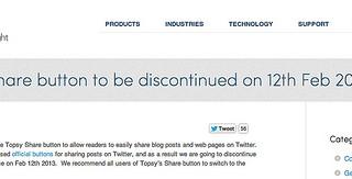Topsyブログパーツ終了と対応