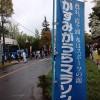 悲願のサブ3.5達成!かすみがうらマラソン2013