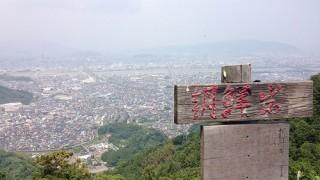 花沢の里→満観峰→朝鮮岩トレイルランニング