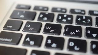 WordPressのパーマリンク設定で絶対にやってはいけないこと – 数字だけの記事ファイル名