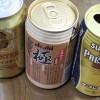 国産本格派ビール比較